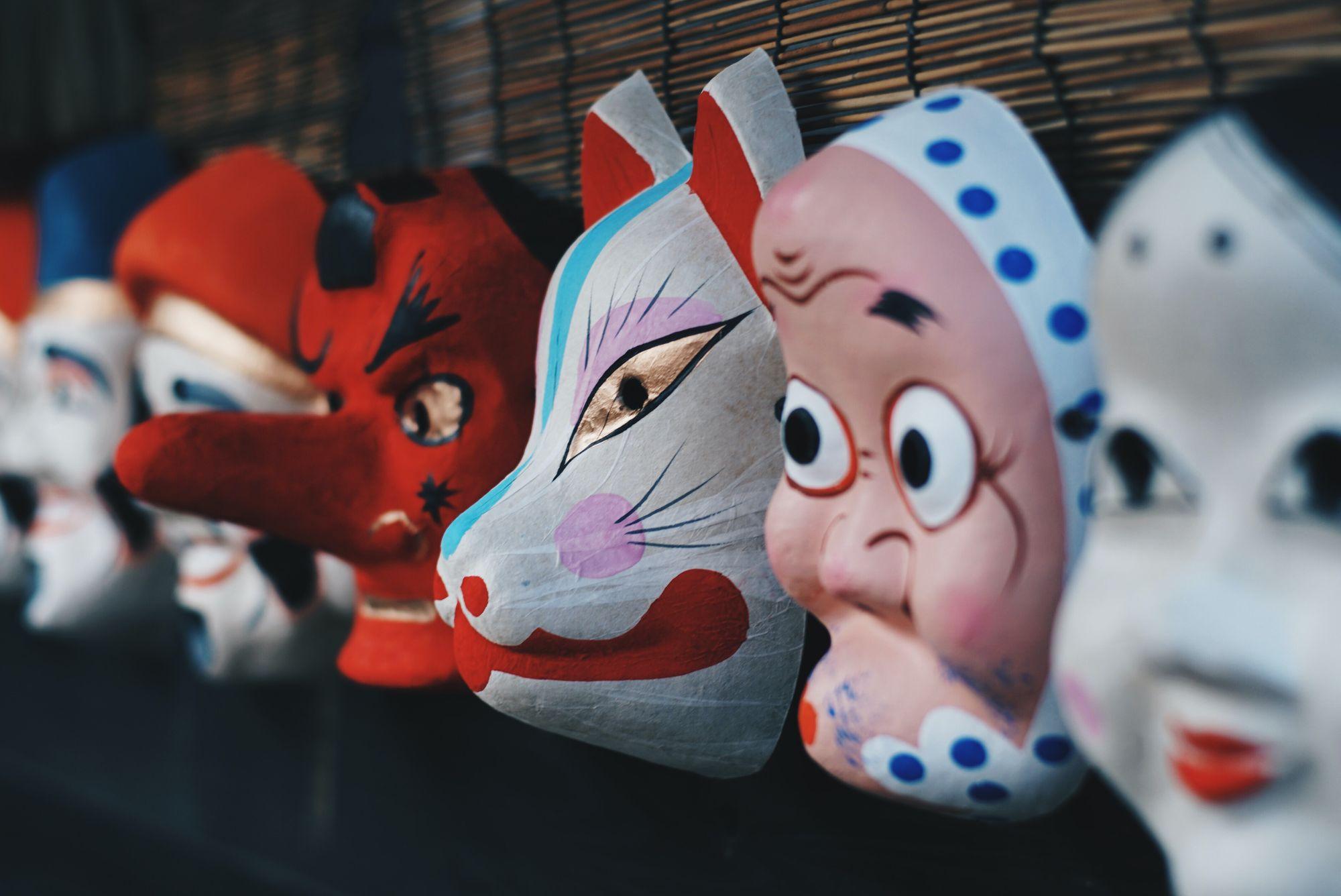 Jung's personas represented as masks